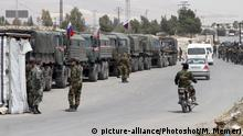 (180412) -- DAMASCUS, April 12, 2018 () -- Russian military police forces are seen at the Wafideen area near the town of Douma, on the northeast of Damascus, Syria, on April 12, 2018. Russian military police has been sent to Douma, the town northeast of Syrian capital Damascus, where an alleged chemical attack on the weekend killed several civilians, the Russian Defense Ministry said Thursday. (/Monsef Memeri) (psw) |