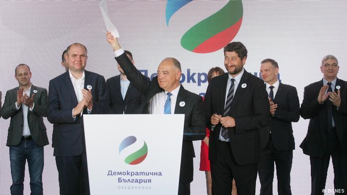 Демократична България се представя преди европейските избори