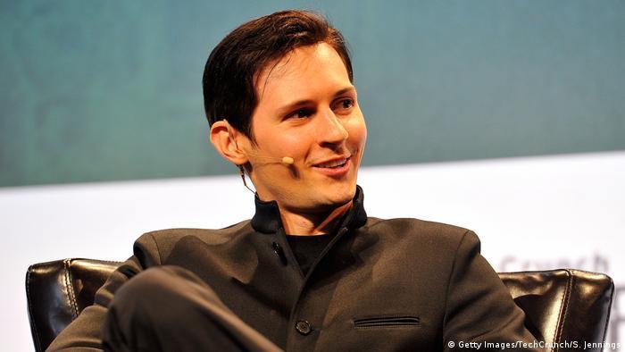 Павел Дуров (фото из архива)
