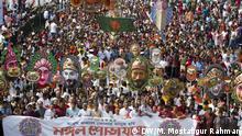 Bangladesch begrüßt das neue Jahr 1425
