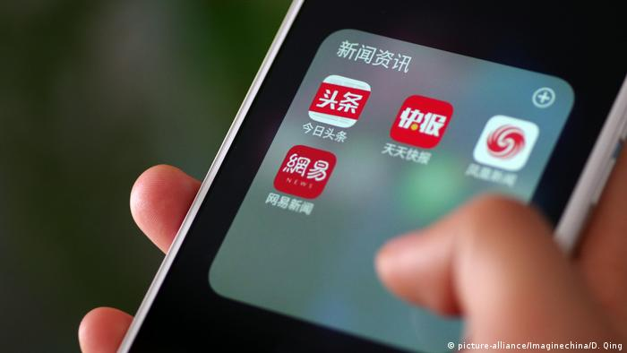 China Mobil Apps (picture-alliance/Imaginechina/D. Qing)