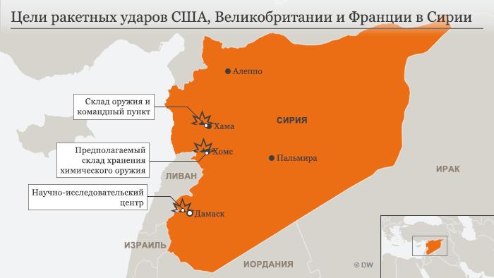 Infografik Karte Luftangriffe auf Syrien RUS