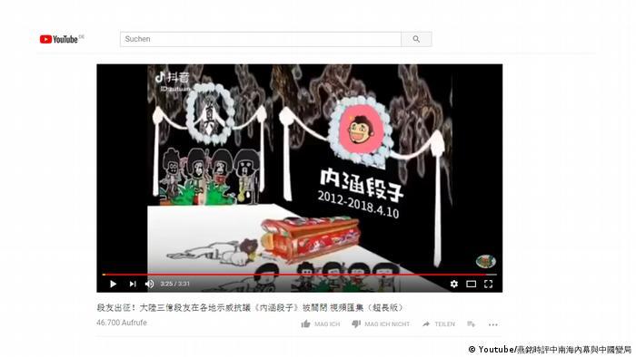 Screenshot Youtube Toutiao Neihan Duanzi (Youtube/燕铭时评中南海内幕与中国变局)