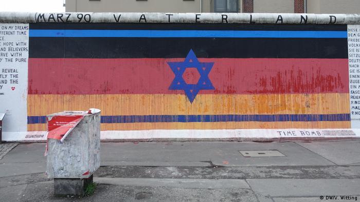 Символ германо-израильских отношений в одной из галерей Берлина