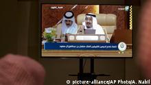 Saudi-Arabien Gipfel Arabische Liga in Dhahran | Rede König Salman