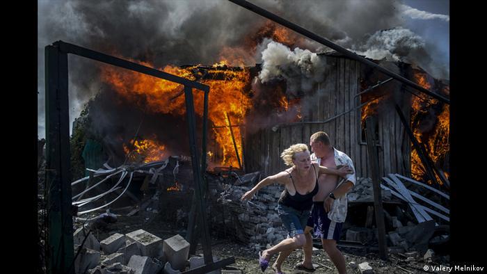Фотография из серии Черный дни Украины