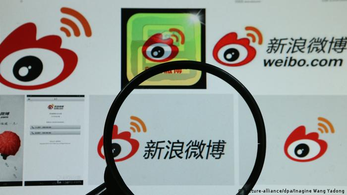 Sina Weibo China Internet (picture-alliance/dpa/Inagine Wang Yadong)