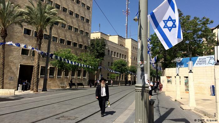 У центрі Єрусалима