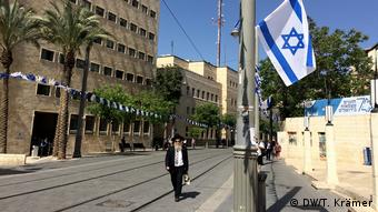 Ulica Jaffa u Jeruzalemu