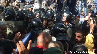 Полиция в Ереване во время акции протеста
