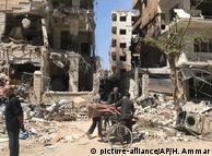 Город Дума, Сирия