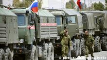 Syrien Ost-Ghuta Duma Russische Militärpolizisten