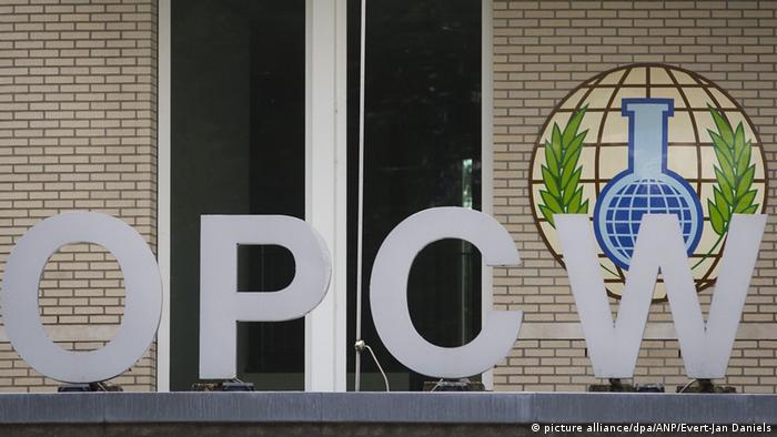 Штаб-квартира Организации по запрещению химического оружия в Гааге