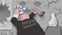Karikatur Sergey Elkin 17.04.2018