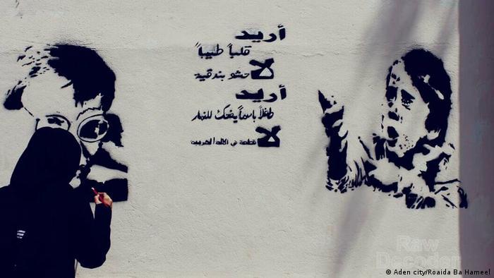 An image on a wall in Aden (Roaida Ba Hameel)