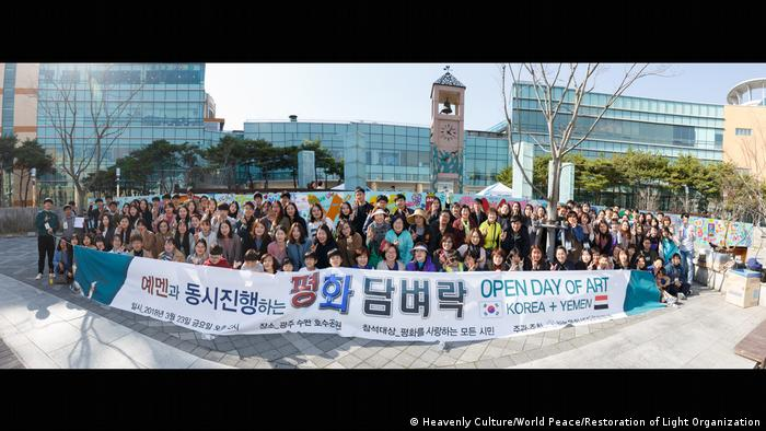 A group of peace activists in Gwangju (Heavenly Culture/World Peace/Restoration of Light Organization)