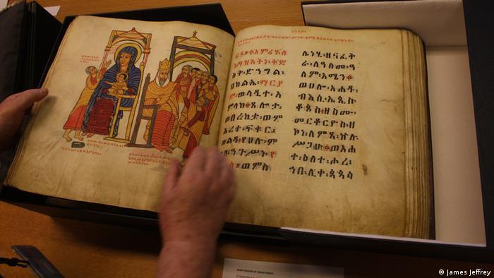 Ethiopian manuscript (James Jeffrey)