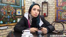 Iran Masoumeh Tajik
