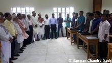 Rabindra University Bangladesch