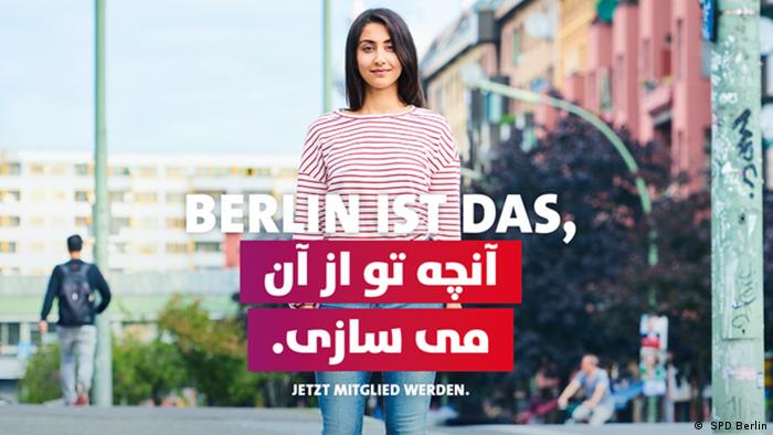 SPD Berlin Margan Sharifzada