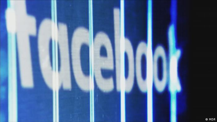 DW SHIFT - Facebook Logo