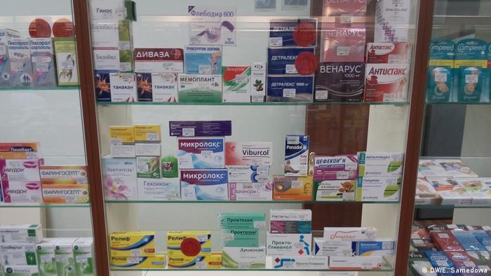 В одной из московских аптек