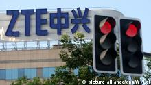 Shanghai ZTE Corporation R&D Center