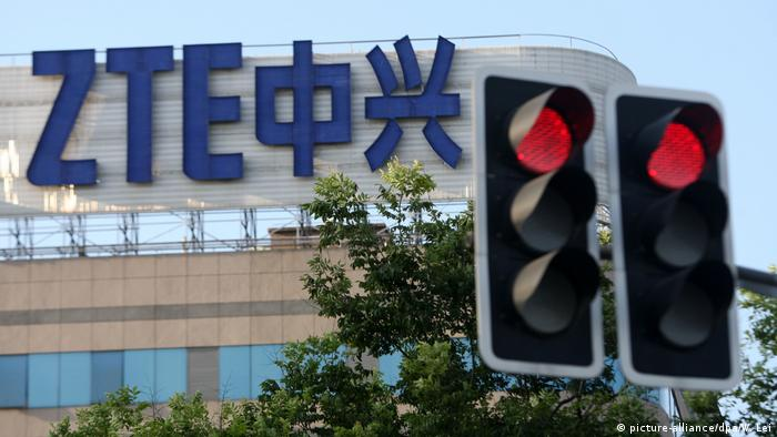 Shanghai ZTE Corporation R&D Center (picture-alliance/dpa/W. Lei)