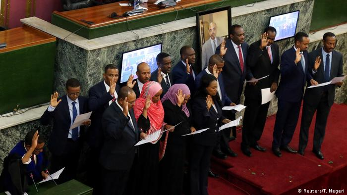 Ethiopian cabinet ministers taking their oaths of office