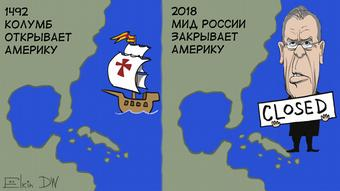 Карикатура Сергея Ёлкина на возможное прекращение прямых авиаполетов из России в США