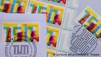 Почтовая марка к 150-летнему юбилею технического университета в Мюнхене