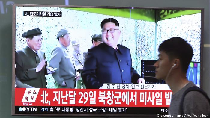 Südkorea TV Nordkorea Footage Kim Jong Un
