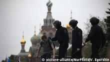 Human rights in Russia (picture-alliance/NurPhoto/V. Egorshin)