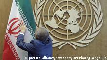 Generalversammlung der Vereinten Nationen | Flagge Iran