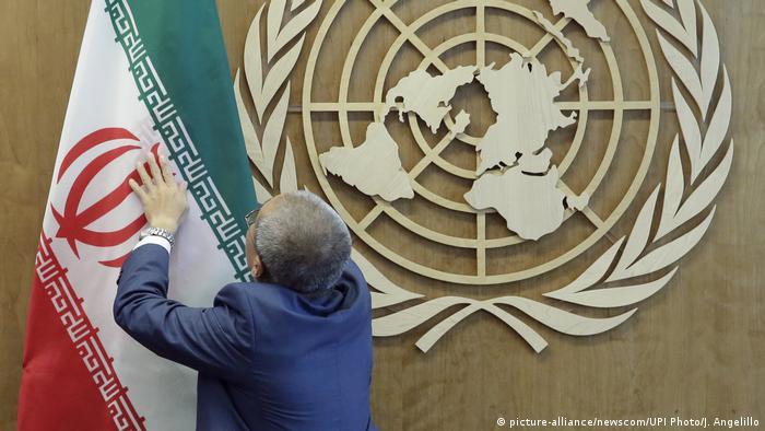 تصویری از پرچم جمهوری اسلامی در مقر سازمان ملل در نیویورک (عکس از آرشیو)