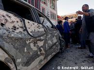 Неподалік від місця нападу в Кабулі