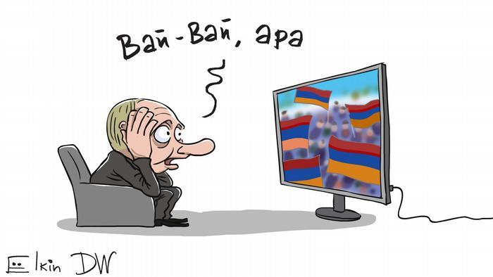 Путин смотрит по ТВ протестные акции в Армении