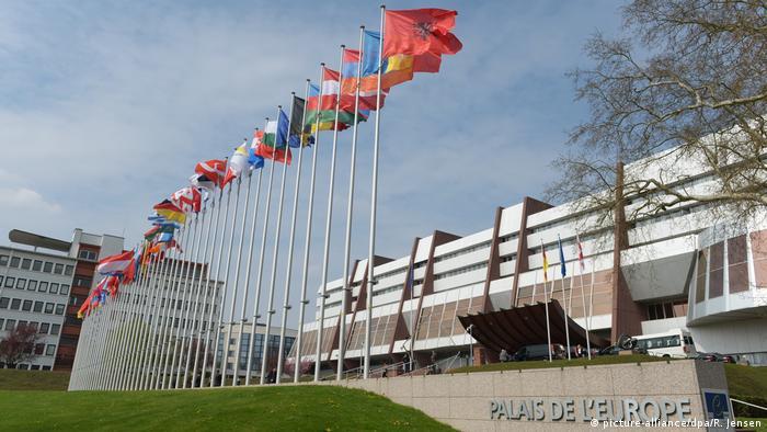 Frankreich Europaparlament in Straßbourg