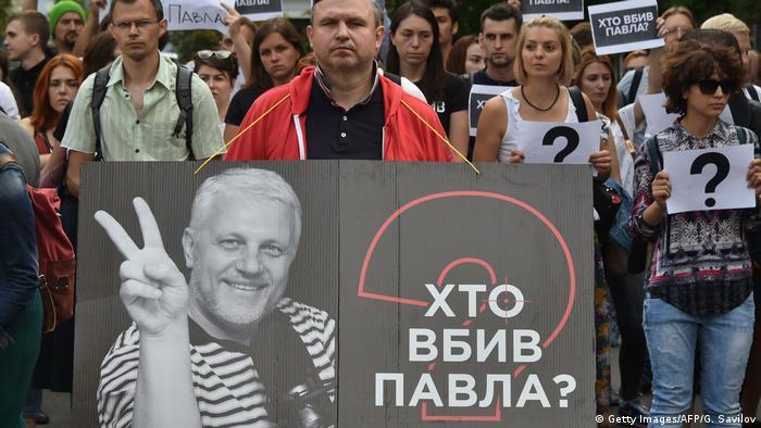 Учасники акції на вимогу знайти вбивць журналіста Павла Шеремета (фото квітня 2018 року)