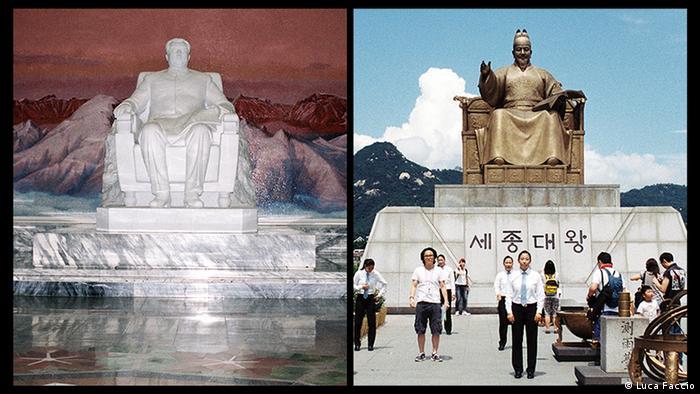 Памятники в Северной и Южной Кореях