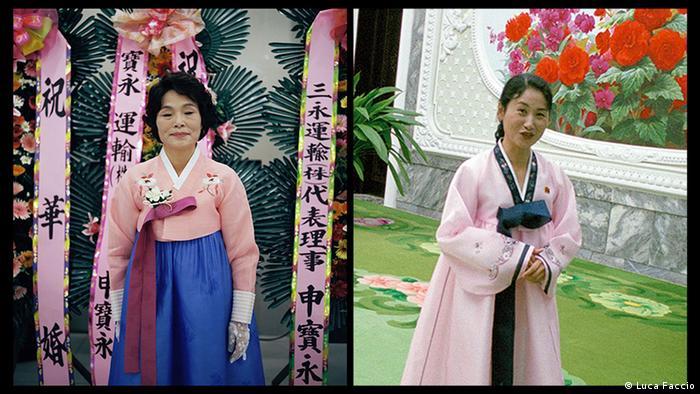 Женщины в традиционных корейских нарядах