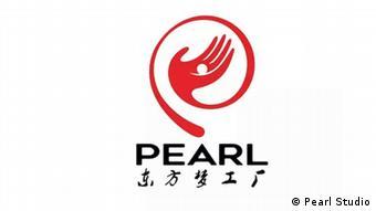 Logo des chinesischen Filmstudios PEARL