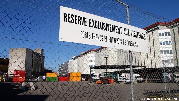 Хранилище в беспошлинной зоне аэропорта Женевы