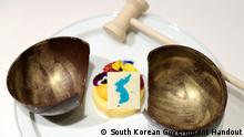 Korea: Nord- Süd Gipfel Dessert zeigt vereinigtes Korea Korea: Nord- Süd Gipfel. Dessert Mango Mousse zeigt Vereinigtes Korea (South Korean Government Handout )