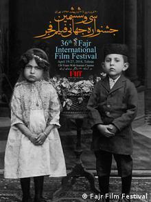 Iran 36. Fajr Film Festival