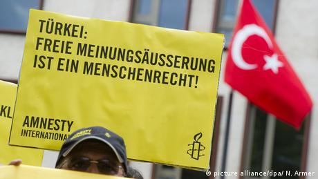 Amnesty International розкритикувала ситуацію у Туреччині
