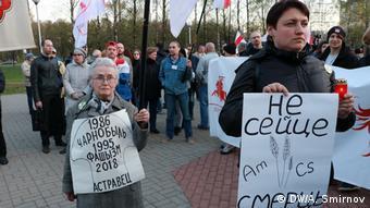 На митинге во время Чернобыльского шляха в Минске 26 апреля 2018 года