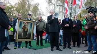 Чернобыльский шлях: председатель партии Громода Игорь Борисов выступает на митинге в Парке Дружбы народов