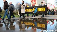 Teilnehmer der Oppositionsaktion Tschernobyls Weg in Weißrussland, am 26.04.2018 in Minsk Autor: Artur Smirnov, DW-Korrespondent in Minsk (Weißrussland), d.h. Copyright DW
