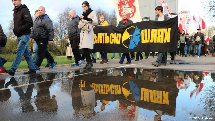 Чернобыльский шлях в Минске, 26 апреля 2018 года